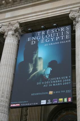 [Photo] Entrée de l'exposition