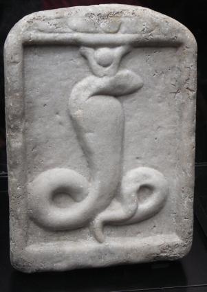 [Photo] Stèle représentant Isis-Thermontis
