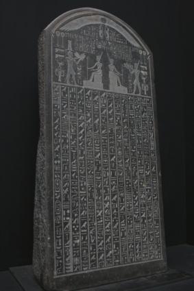 [Photo] La stèle de Nectanébo Ier