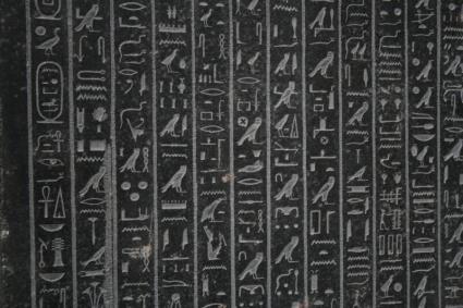 [Photo] La stèle de Nectanébo Ier (gros plan)
