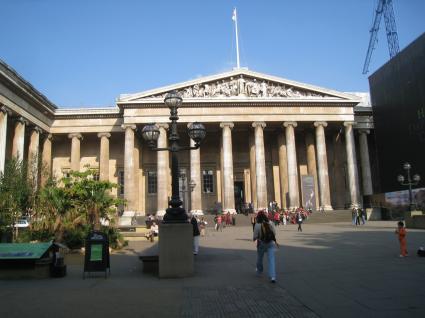 [Photo] L'entrée principale sur Great Russell Square