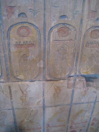 [Photo] Fragment de la liste des rois d'Abydos