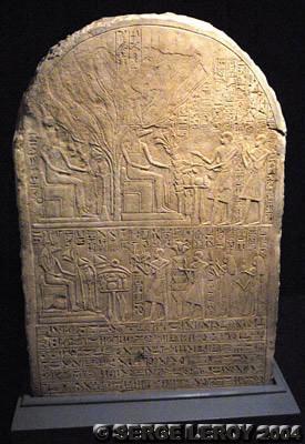 [Photo] Stèle de Pia adorant Sobek