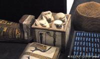 [Photo] Coffre à vases canopes
