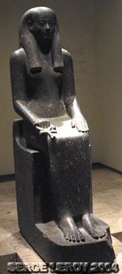 [Photo] Statue de Lounyt