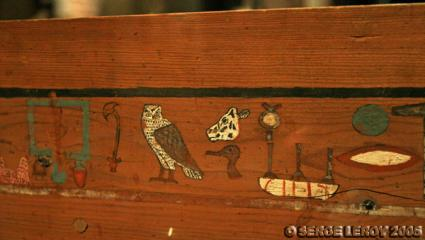 [Photo] Sarcophage d' Hékata en bois