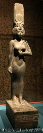 [Photo] Ankhnesneferibre, fille du roi Saïte