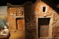 [Photo] Art nubien