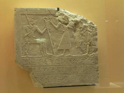 [Photo] Stèle, Montouhotep