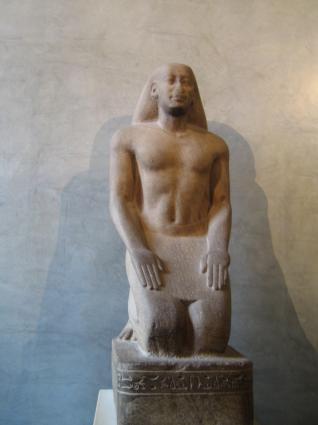 [Photo] Nakhthorheb en prière