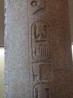 [Photo] Cartouche de Mérenptah