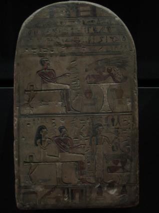 [Photo] Louvre_egyptos_26.jpg