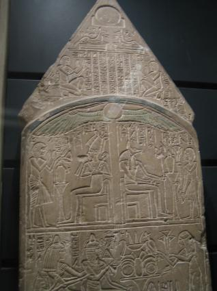 [Photo] Louvre_egyptos_27.jpg