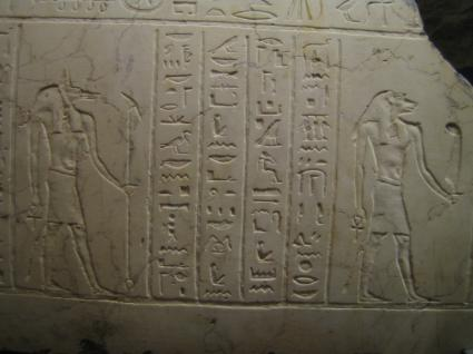 [Photo] Louvre_egyptos_29.jpg