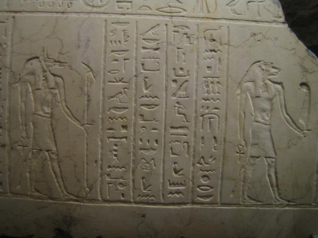 Louvre_egyptos_29.jpg