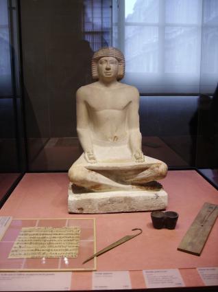 [Photo] Louvre_egyptos_37.jpg