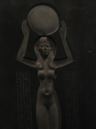 [Photo] Couvercle du sarcophage de Djedhor