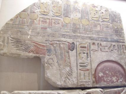 [Photo] Ramsès II et Nekhbet