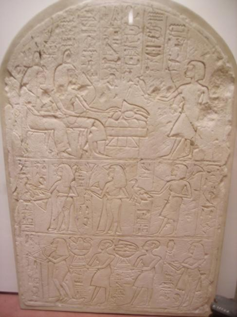 Louvre_egyptos_51.jpg
