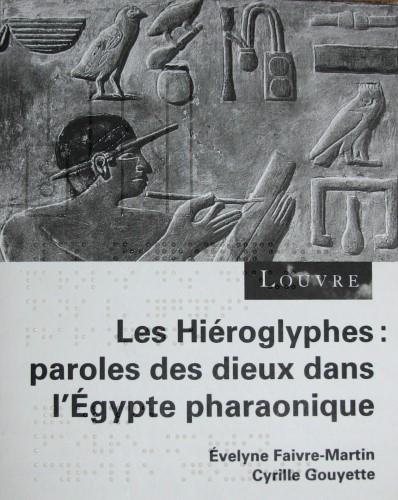 Premier Livre En Braille Arabe Sur Les Hieroglyphes