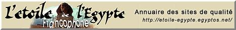 Cliquez-ici ! pour visiter l'annuaire de l'Egypte Francophone