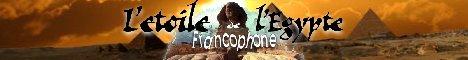 Cliquez-ici ! pour visiter Egyptos, L'Egypte des pharaons !!!