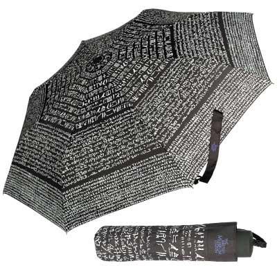 parapluie pliable version imprimable. Black Bedroom Furniture Sets. Home Design Ideas