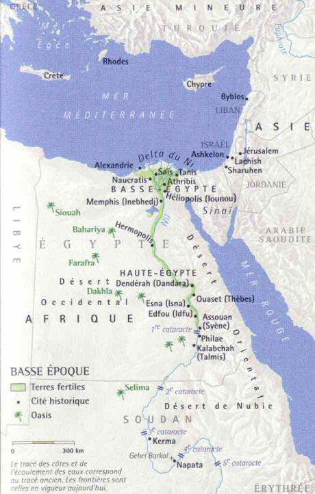 """Résultat de recherche d'images pour """"carte basse egypte"""""""