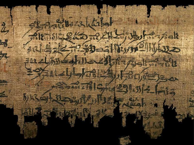 site de rencontre egypte Marcq-en-Barœul