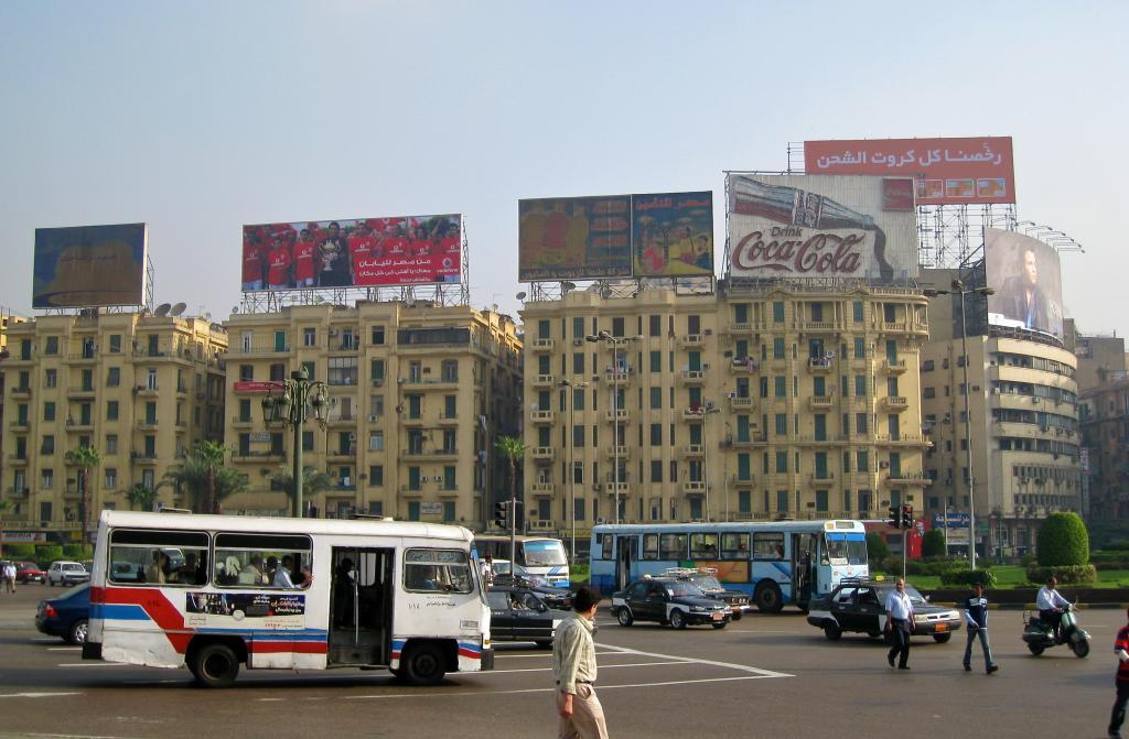 Ville A Visiter En Egypte